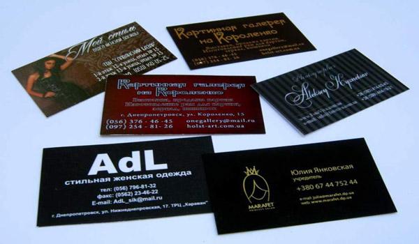 черные визитки срочно